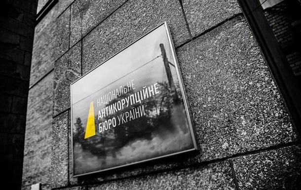 НАБУ: Сліди української корупції є в 41 країні
