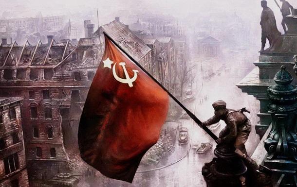 Правописание советской пропаганды: «Вторая мировая» или «Великая Отечественная»?