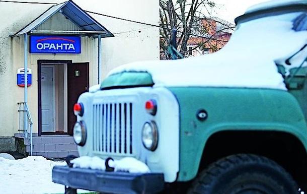 Інтерпол оголосив у розшук екс-керівництво Оранти