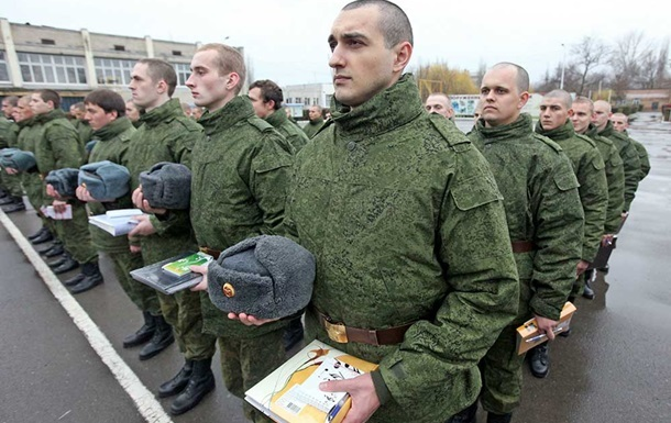 У Росії оголосили збори для військовозобов язаних запасу