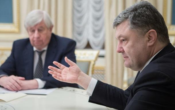Порошенко вызвали на допрос по делу Шокина - СМИ