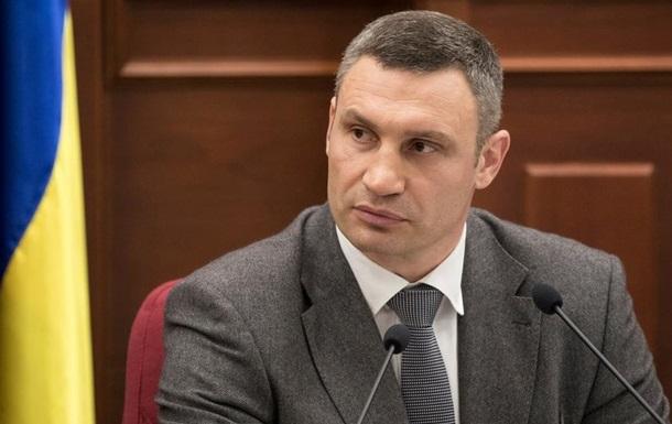 Мер Києва заявив, що позбудеться ледачих чиновників