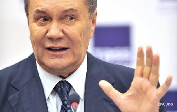 Захист Януковича: Повістка до суду незаконна