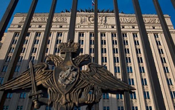 Москва подтвердила гибель офицера в Сирии