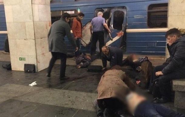 Теракт у Пітері фінансували з Туреччини - суд РФ