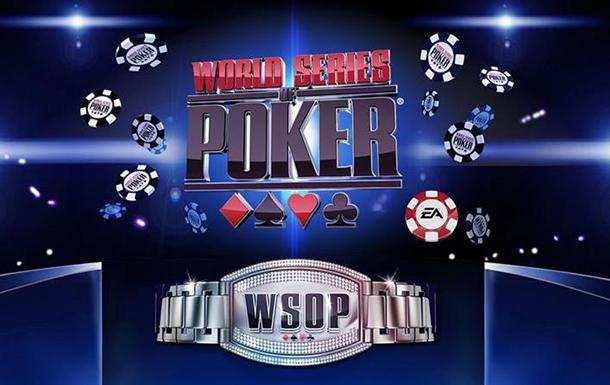 Успехи украинских игроков на Мировой серии покера