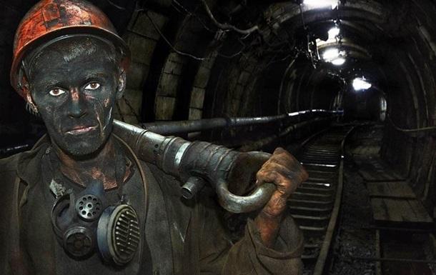 Професія – шахтар: без права на безпечні умови праці
