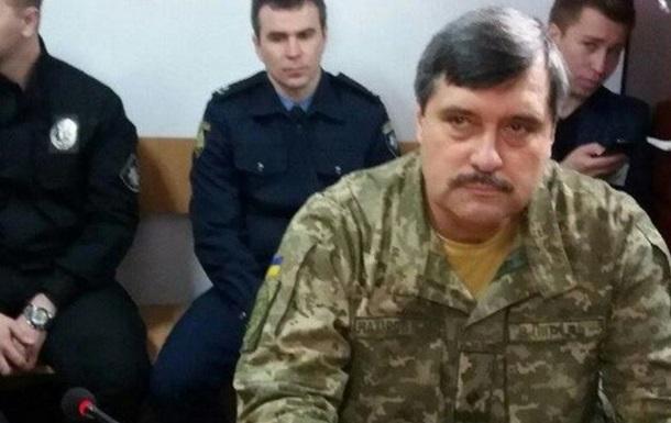 Справа Іл-76: генерал оскаржив рішення суду