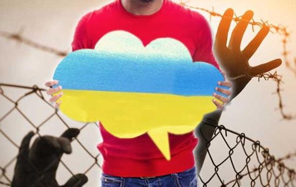 Что стоит за словами Олега Скрипки о «гетто»
