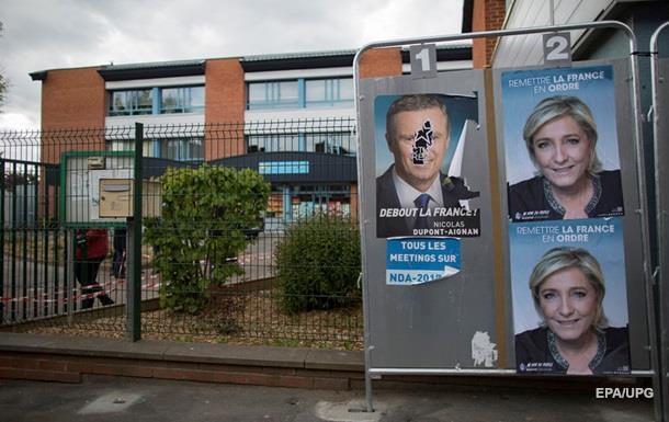 Французи обирають президента