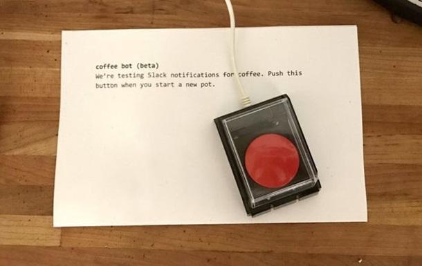 В США создали бота, который сообщает о готовности кофе