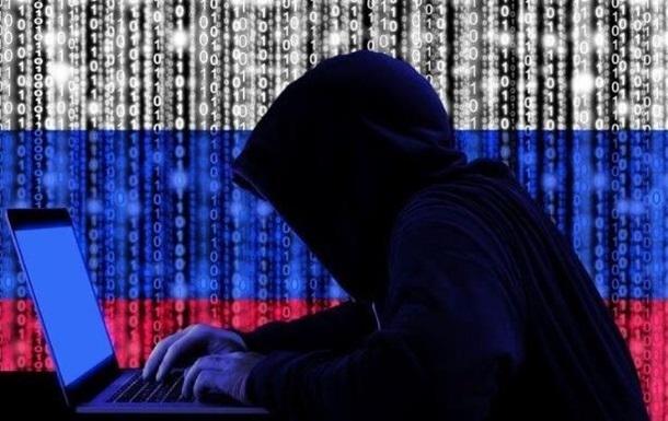 Данія звинуватила РФ в хакерських атаках