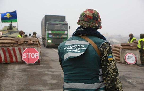 Українці менше їздять до Криму