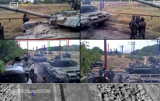 Російський Т-90 на сході України