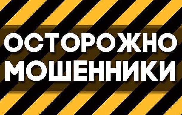 Бизнесмены, осторожнее! В Киеве действует мошенник-профи Ярославский!