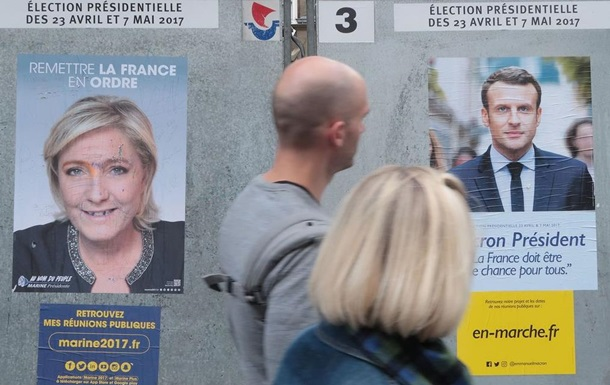 Выборы президента Франции-2017