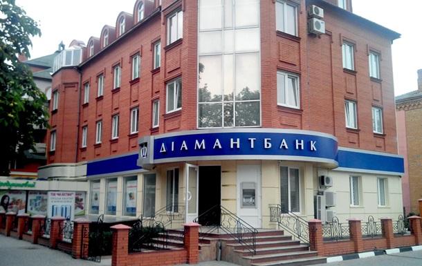 Банк екс-депутата Жванії збанкрутів