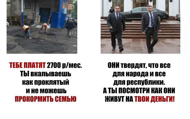 Настоящий патриот должен умереть за Путина