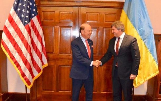 США хочуть збільшити інвестиції в Україну - Київ