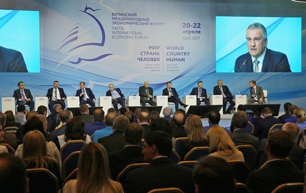 За фактом візиту іноземців до Криму завели справу