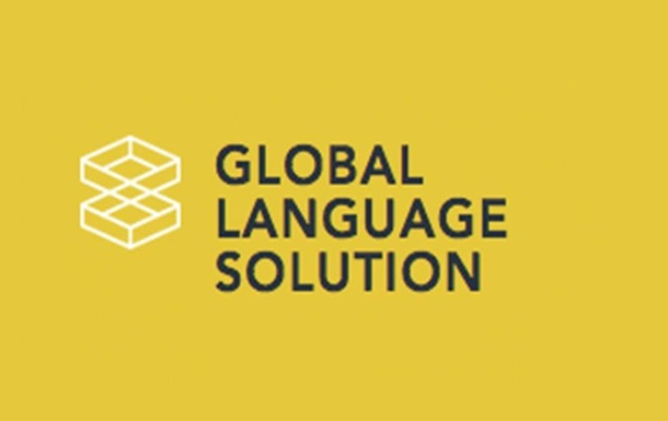 GLOBAL LANGUAGE SOLUTION
