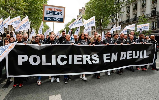 У Парижі поліцейські вийшли на  марш гніву