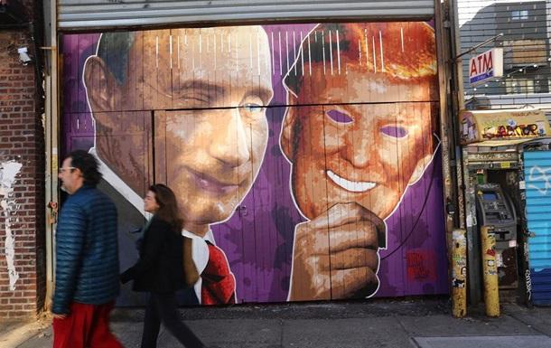 Більшість американців вірить у втручання РФ у вибори