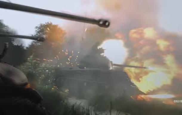 Call of Duty: WWII: видео
