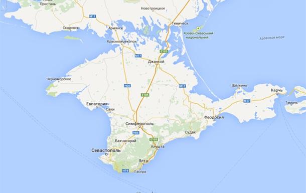 Google зобов язали визнати Крим частиною Росії