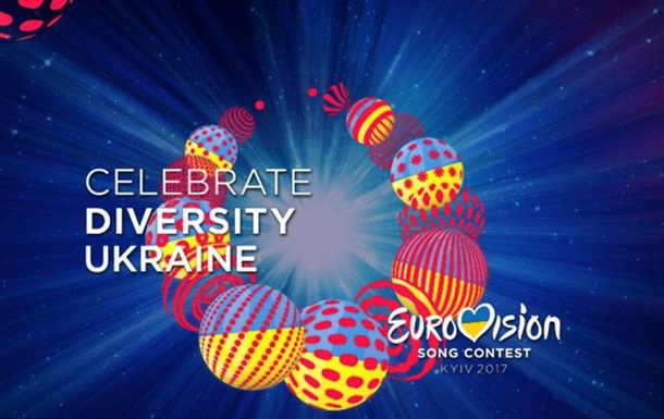 Евровидение-2017: новости