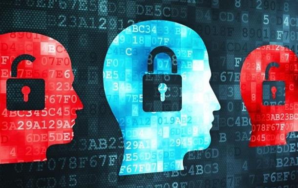 Ложная политика национальной информационной безопасности: борьба с самим собой.