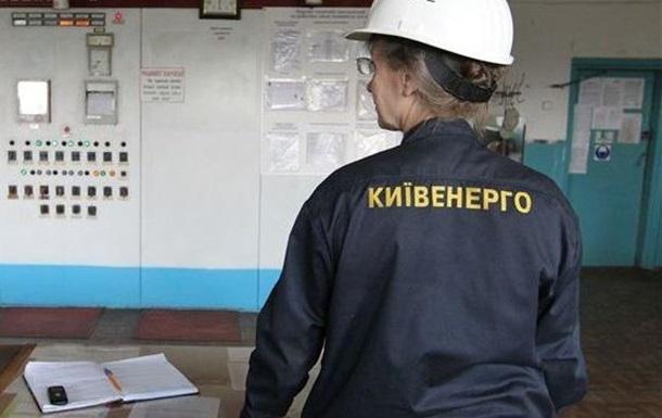 Замене «Киевэнерго» быть?