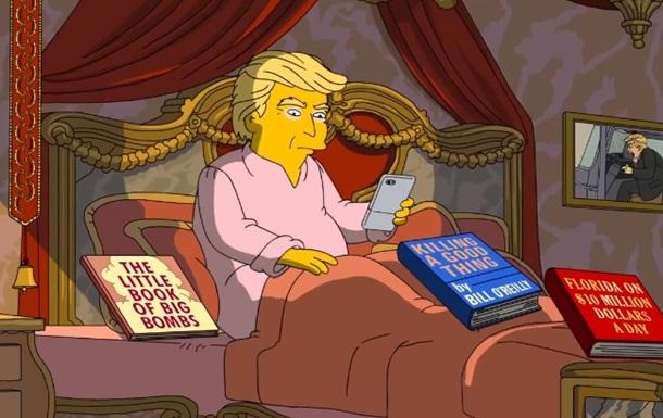 У Сімпсонах висміяли 100 днів президентства Трампа