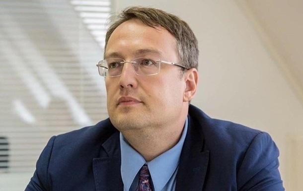Геращенку інкримінують держзраду - журналіст