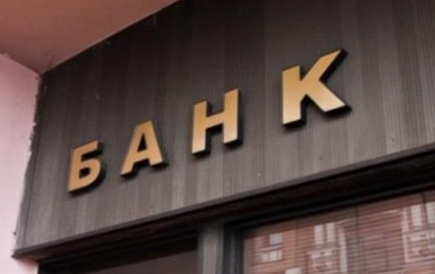 Еще один банк решил закрыться
