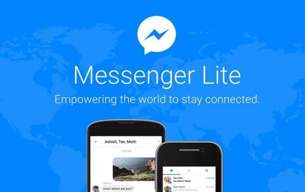 Facebook запустив Messenger Lite у 150 країнах
