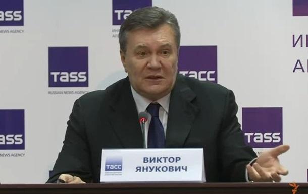 СМИ: Суд конфисковал миллиарды Януковича