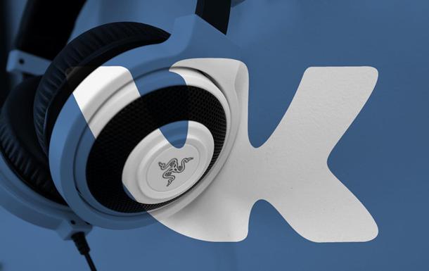 ВКонтакте ввела платну підписку на музику
