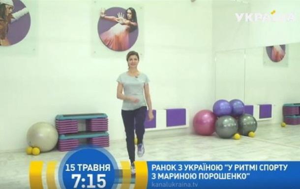 Дружина Порошенка буде вести програму на каналі Ахметова