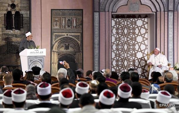 Франциск закликав до об єднання релігій для боротьби з тероризмом