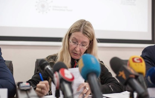 Генпрокуратура отрицает открытие дела на Супрун