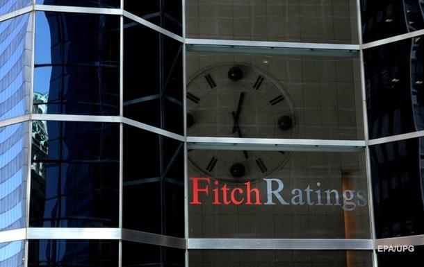 Fitch погіршило прогноз зростання економіки України