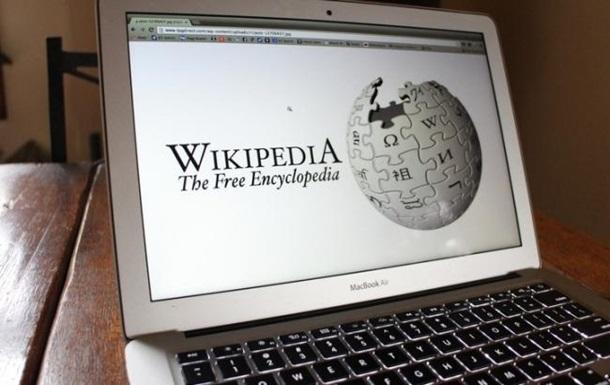У Туреччині заборонили Вікіпедію