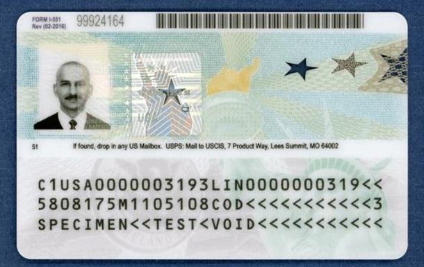 В США ввели грин-карты нового образца