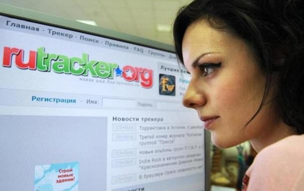 У Росії остаточно заборонили Rutracker