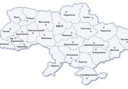 Про Крым, Донбасс и Одессу вам не расскажут правду СМИ