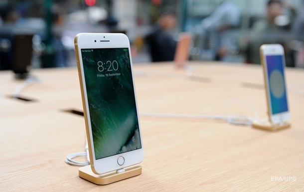 Apple повідомила про падіння продажів iPhone