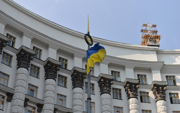Украина взлетела в рейтинге открытости госданных