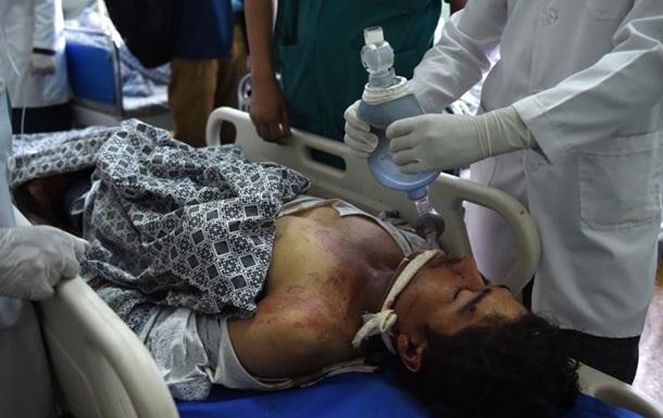 ІДІЛ взяла відповідальність за вибух у Кабулі