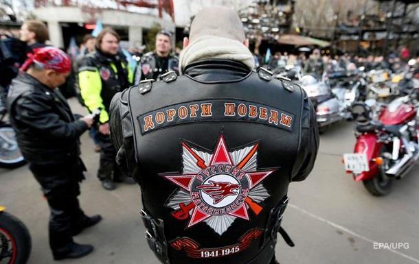Грузія не пропустила байкерів з Росії